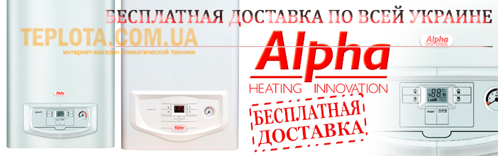alpha-heating-innovation